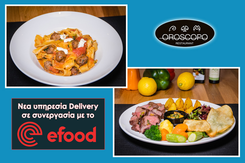 Delivery e-food