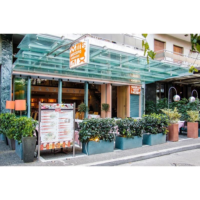 Athens Restaurant Reviews